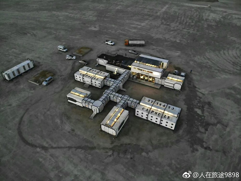 China Mars Camp in Qaidam Basin, Qinghai Province