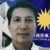 Mahkamah benarkan kerajaan rampas RM800,000 daripada MCA Pahang