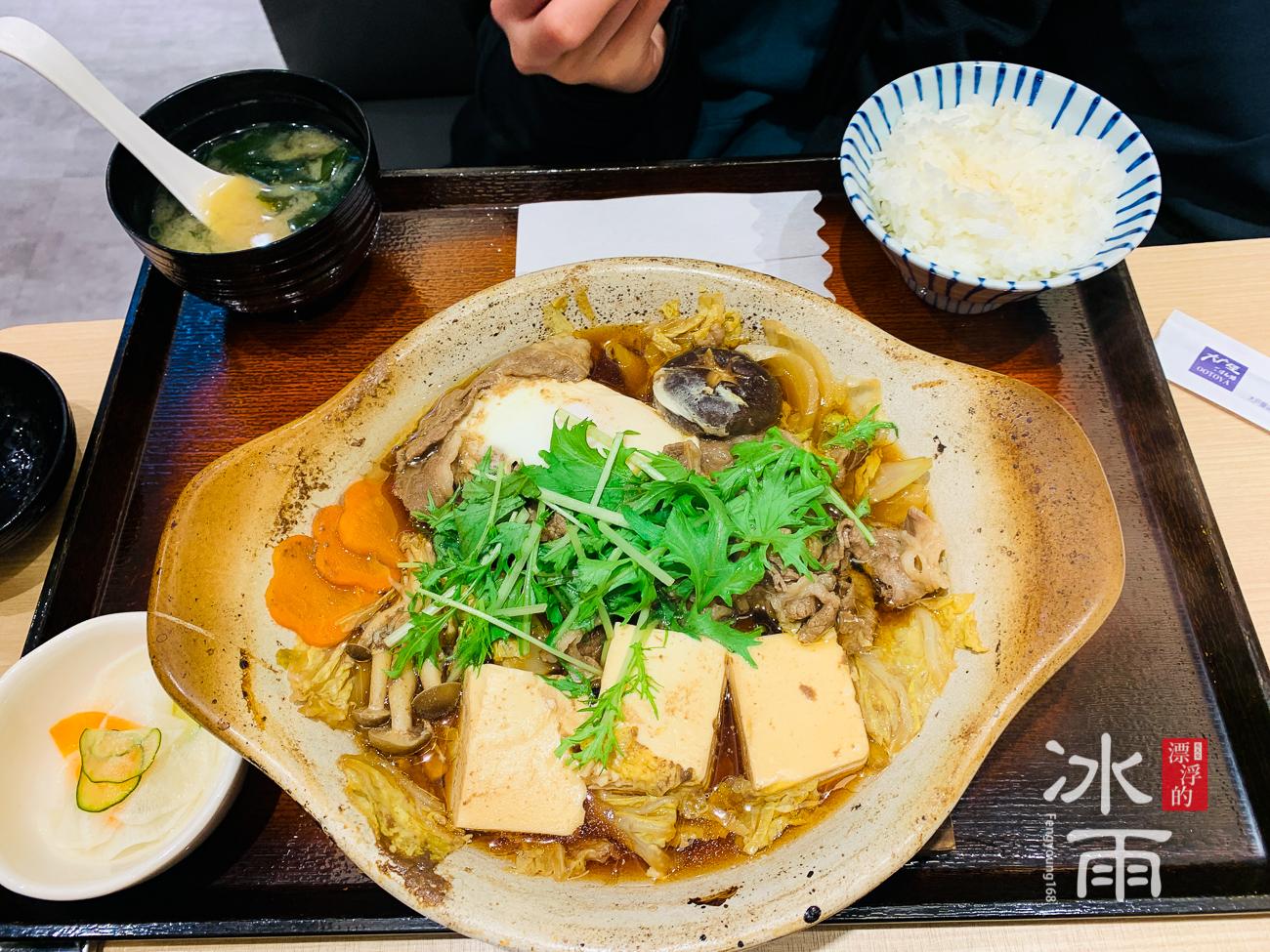 蘆洲家樂福大戶屋|壽喜鍋
