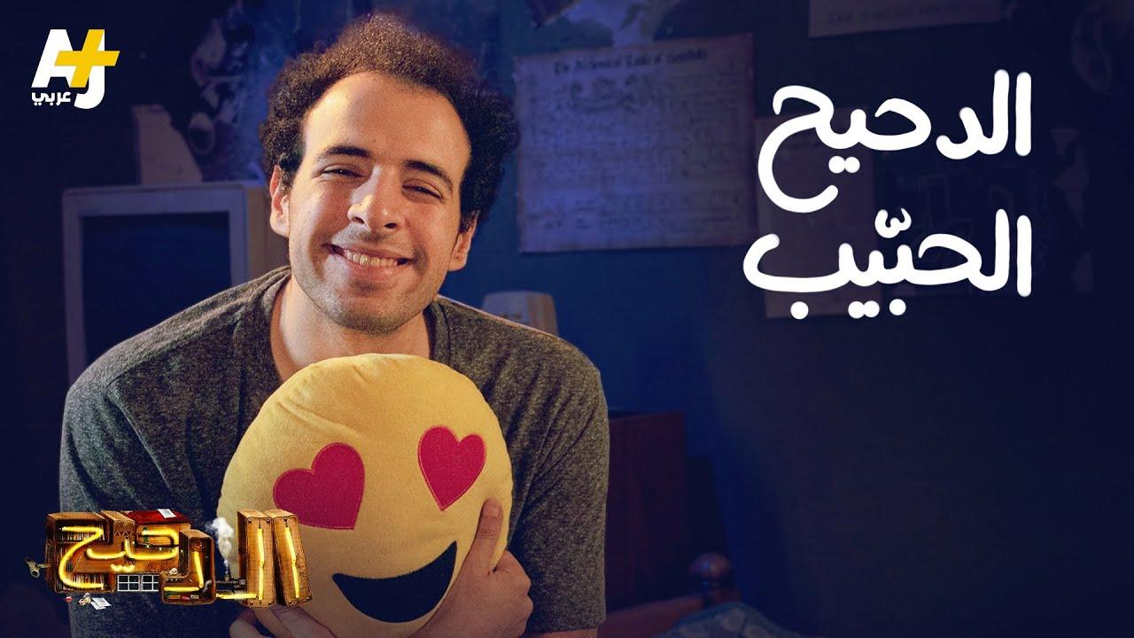 برامج العلوم العربية