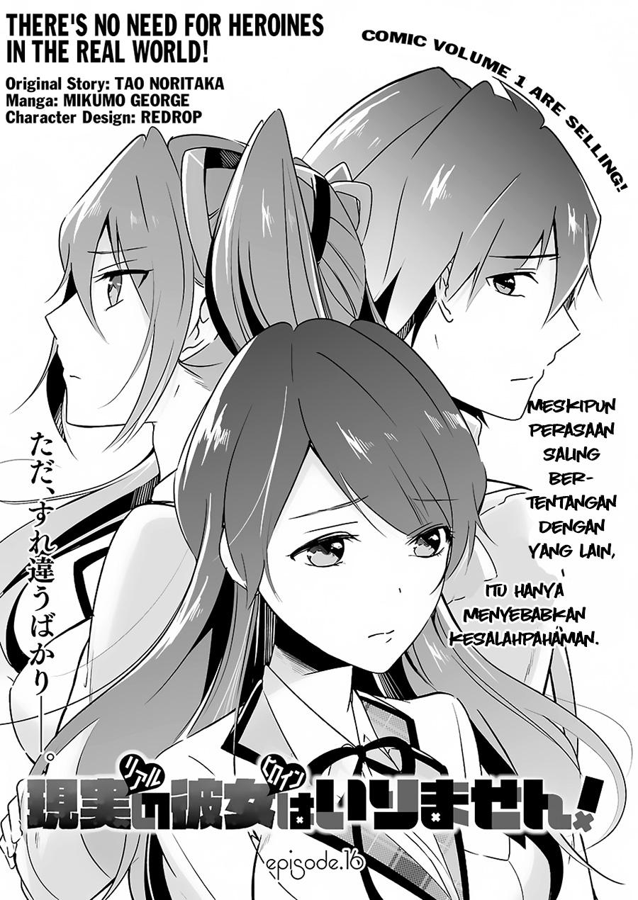 Chuuko Demo Koi Ga Shitai Chapter 16