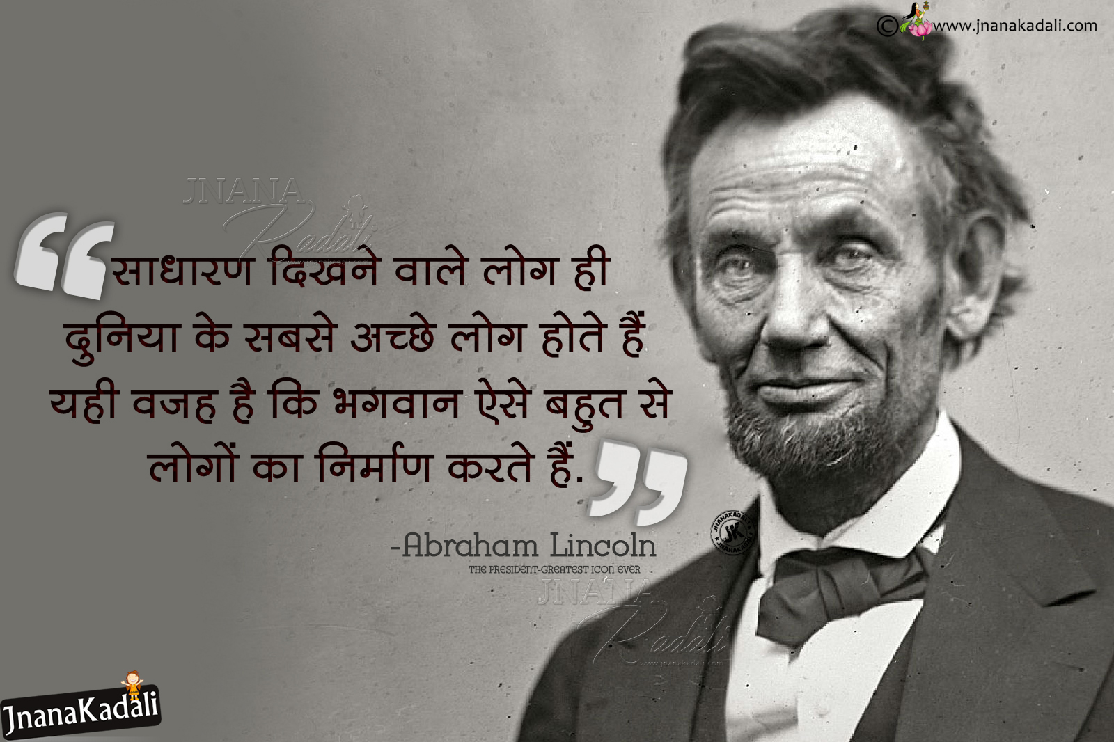 Abraham Lincoln Quotes On Life Best Hindi Abraham Lincoln Motivational Wordssuccess Words In