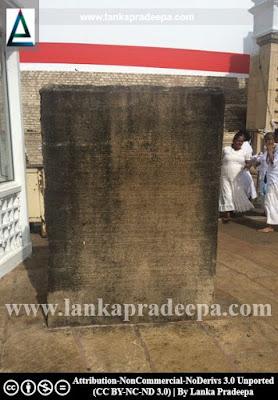 Slab inscription of Kirti-Nissanka Malla