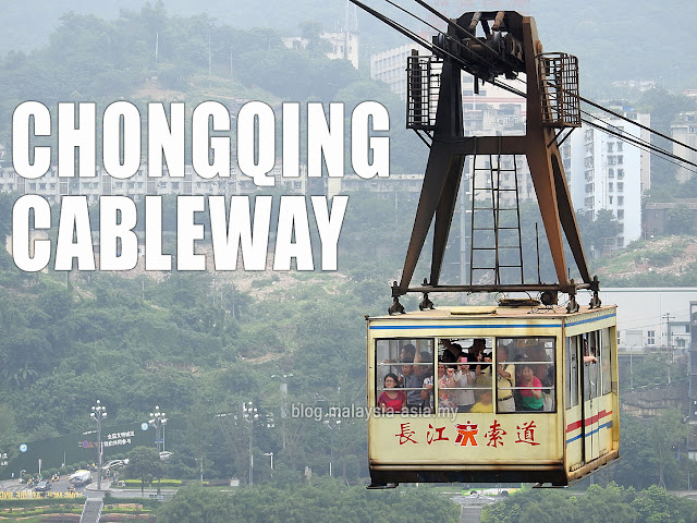 Cable Car in Chongqing