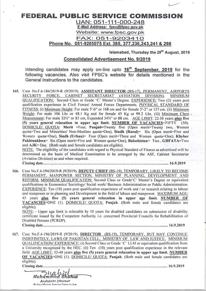 FPSC Jobs 2019 – Advertisement No. 09/2019 Apply Online Last Date