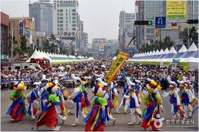 บูพยอง (Bupyeong)