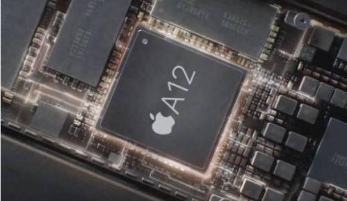 Apple Selected TSMC As Its Exclusive Supplier Of A12 Processors For