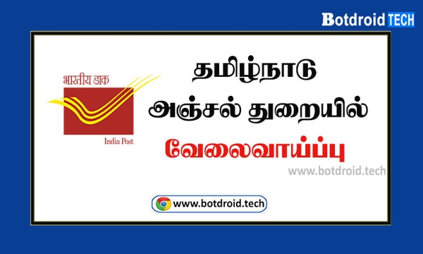 Tamilnadu Postal Office Recruitment 2021 Notification,  Online Application Form released - Apply for TN Post Office Job Vacancies