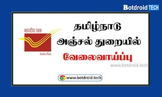TN Post Office Recruitment 2020, Apply Online for 3162 Posts | Tamilnadu Postal Circle GDS Recruitment @appost.in