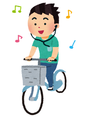 音楽を聞きながら自転車に乗っている人のイラスト