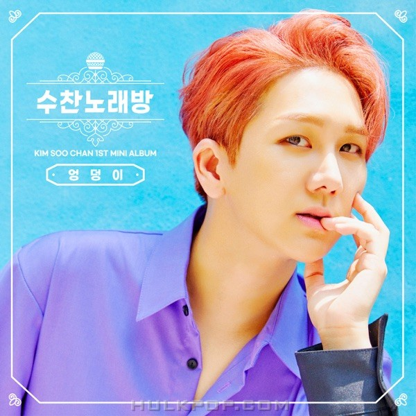 Kim Soo Chan – Soochan Song Party