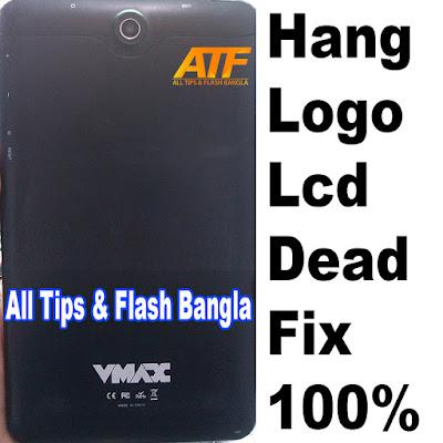 Vmax V7100 Flash File