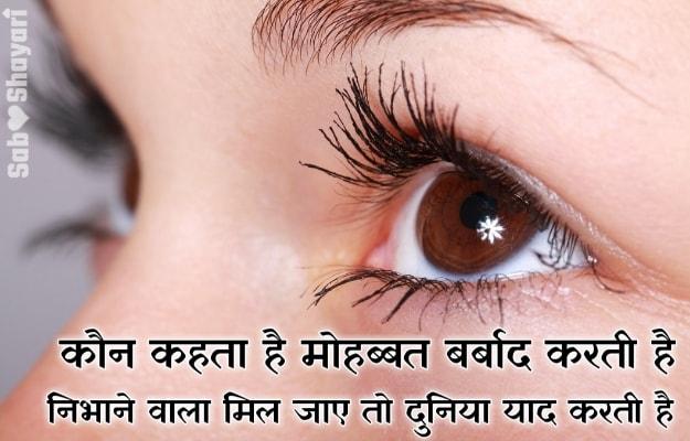 Very Sad Shayari in Hindi - Sad Shayari on Zindagi