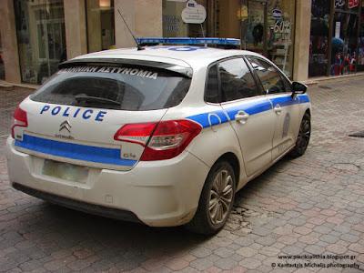 Μηνιαία δραστηριότητα των Αστυνομικών Υπηρεσιών Κεντρικής Μακεδονίας του μήνα Οκτωβρίου 2016