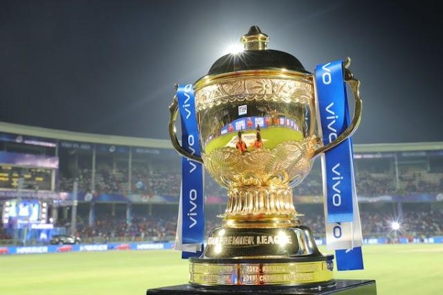IPL postponed due to corona virus
