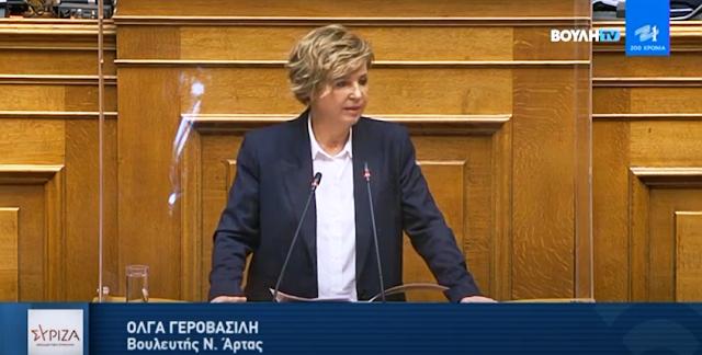 Όλγα Γεροβασίλη: O Πρωθυπουργός εγγυήθηκε ενότητα, ασφάλεια και ευημερία. Απέτυχε και στα τρία