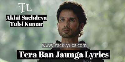 tera-ban-jaunga-lyrics