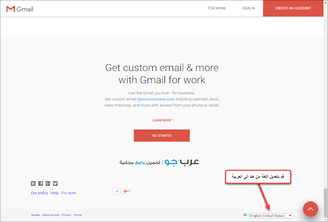 Gmail_Signup