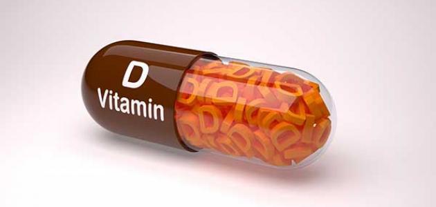 فيتامين د vitamin D