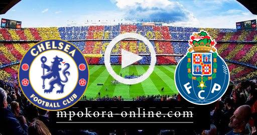 مشاهدة مباراة تشيلسي وبورتو بث مباشر كورة اون لاين 07-04-2021 دوري أبطال أوروبا