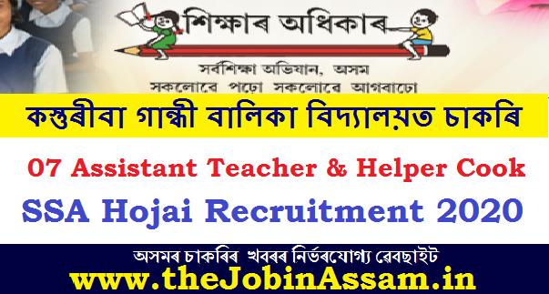 SSA Hojai Recruitment 2020: Apply for 07 Assistant Teacher & Helper Cook