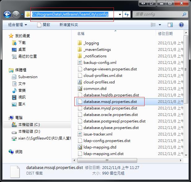 ](http://1.bp.blogspot.com/-8eIjxlciydI/UJud9RDp2bI/AAAAAAAAAXo/LzrW7FDwNZA/s1600/06.DatabaseTemplate.png)