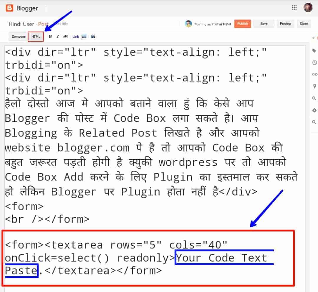 blogger me code box kaise lagaye,