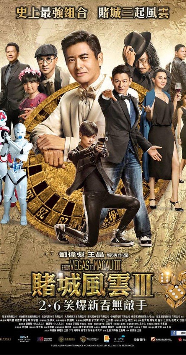 From Vegas to Macau III (2016) โคตรเซียนมาเก๊า เขย่าเวกัส 3