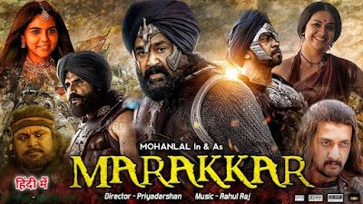 Marakkar Arabikadalinte Simham Full Movie Download Leaked By Tamilrockers