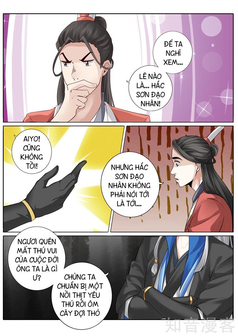 Chư Thiên Ký Chapter 252 - TC Truyện