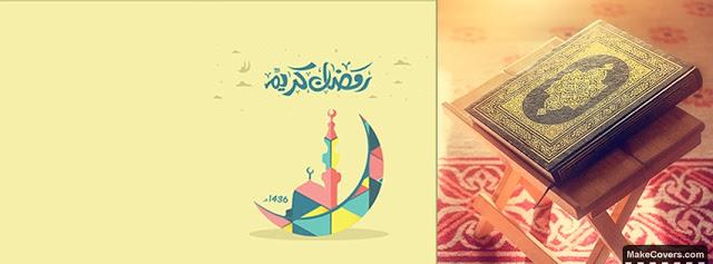 ramadan cover photos 2018