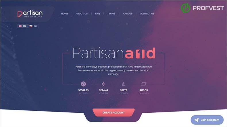 Partisana1d обзор и отзывы HYIP-проекта