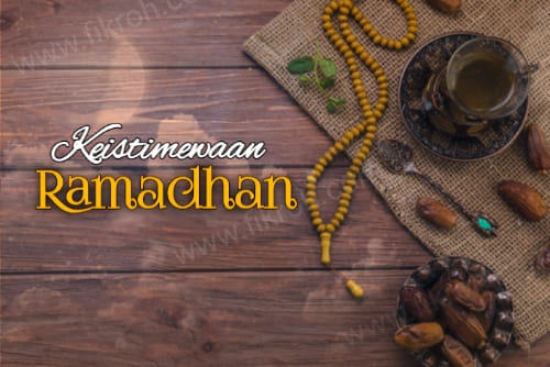 Keistimewaan Ramadhan yang Tak Dimiliki Bulan Lain