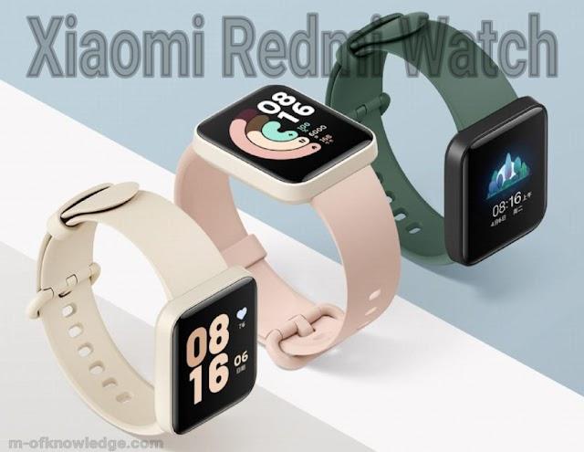 ساعة شاومي ريدمي Xiaomi Redmi Watch الذكية تصدر بهذه المواصفات