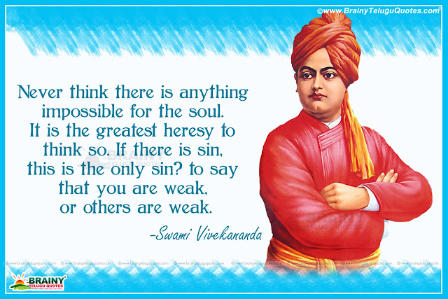 Here is a Latest English  Swami Vivekananda Motivational Messages with Nice Images Online, Cool and Best Inspiring Thoughts of Swami Vivekananda, Awesome Great Lines by Swami Vivekananda, Swami Vivekananda Wallpapers with Nice Messages.