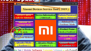 Xiaomi Devices Service Tool 2020 - Best Xiaomi Android Tool