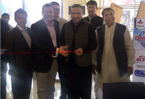 address of business center Quetta Pakistan