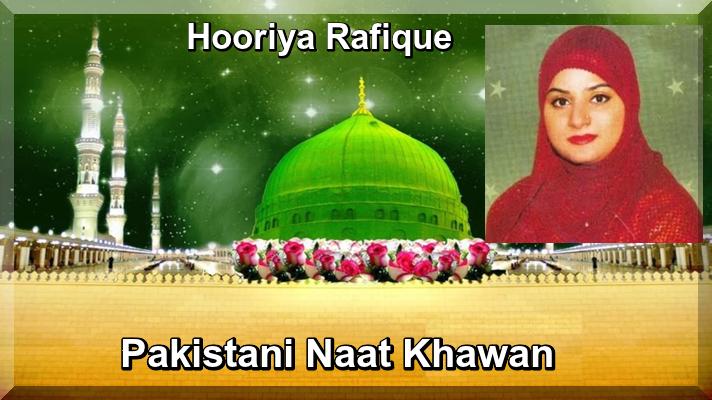 Hooriya Rafique Popular Islami Naats