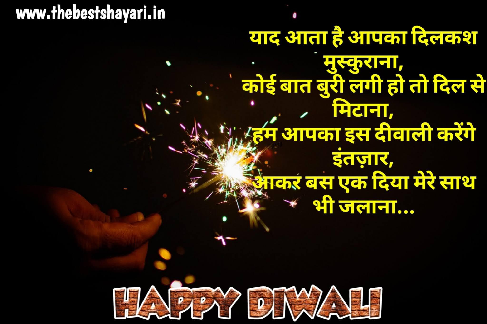 deepavali wishes Hindi