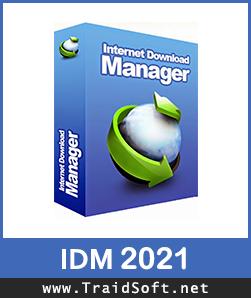 تحميل برنامج انترنت داونلود مانجر مجاناً