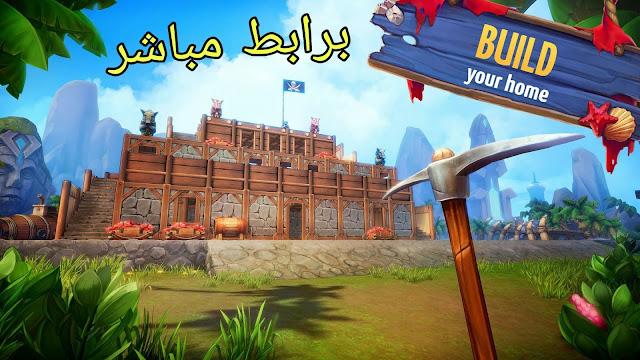 تحميل Survival Island Wild Escape لعبة جزيرة النجاة للاندرويد برابط مباشر