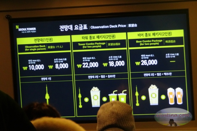 Prices for the Seoul Tower Observation Deck.