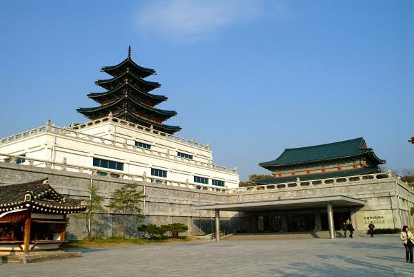Viện bảo tàng truyền thống dân gian Quốc Gia Triều Tiên