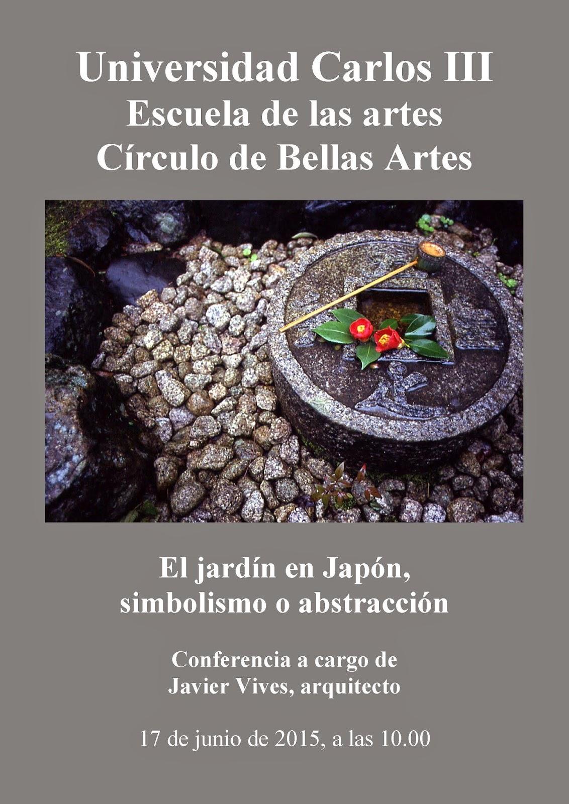 Jap n cultura y arte conferencia sobre el jard n japon s for Inscripcion jardin 2015