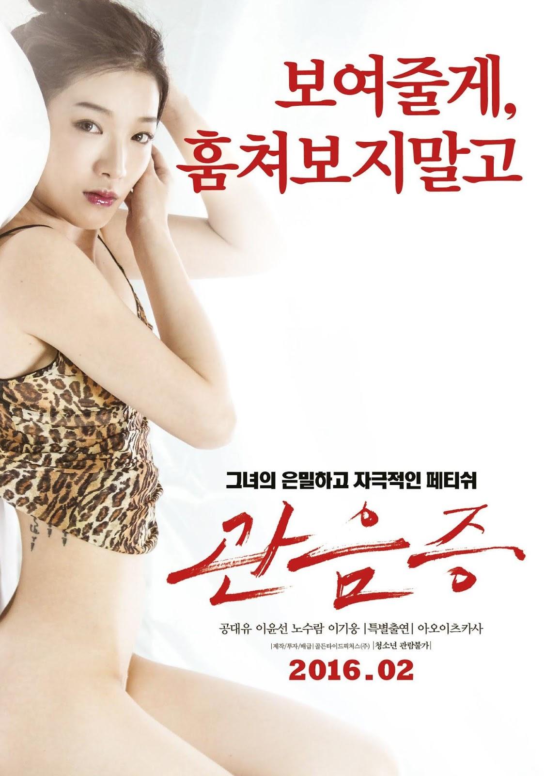 A Female Doctor Full Korea Adult 18+ Movie Online
