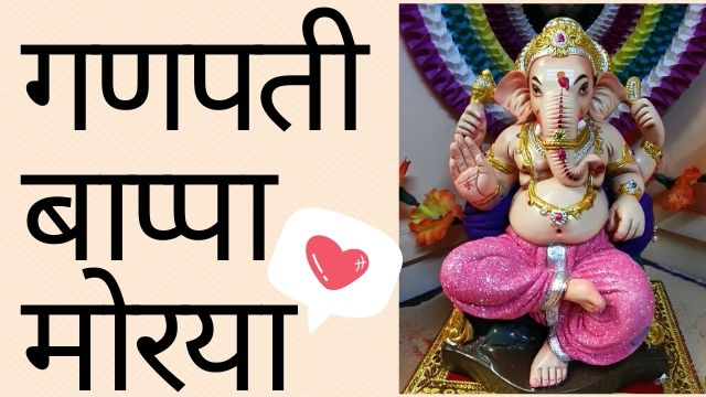 Free-Instagram-Followers-With-Ganesha
