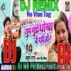 Aare O Sanam Tum Mujhe Dhokha De Rahi Ho bhojpuri mp3