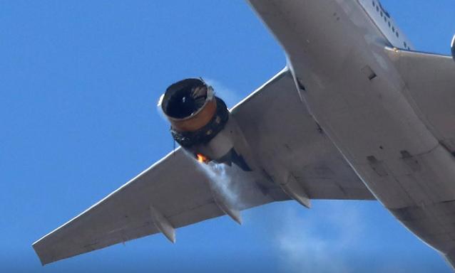 'יונייטעד עירליינס' סוספענדירט איר 777 פלאטע אין ליכט פון כמעט-קאטאסטראפע