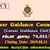 Career Guidance Counsellor - இலங்கை மொரட்டுவ பல்கலைக்கழகம்