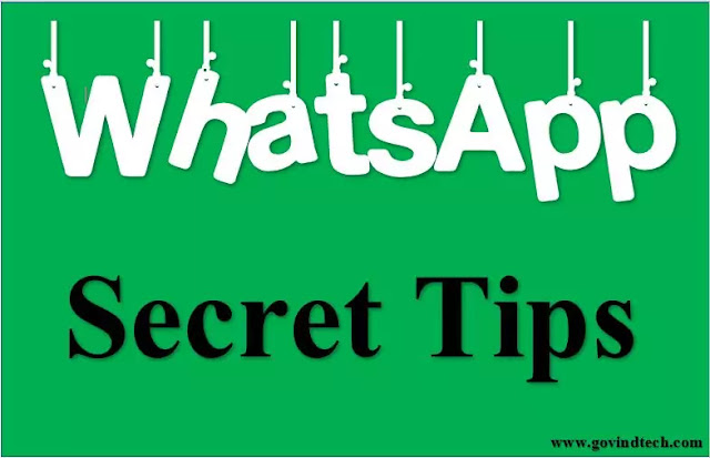 व्हाट्सएप की इन ट्रिक्स के बारे में आपको पता होना जरूरी है। नही मालूम तो अभी जानिए।, What is Whatsapp Auto Reply?